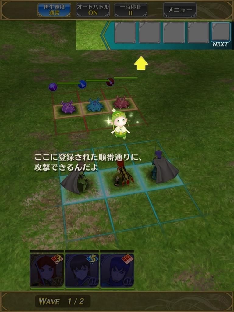 f:id:yukihamu:20180508200129j:plain