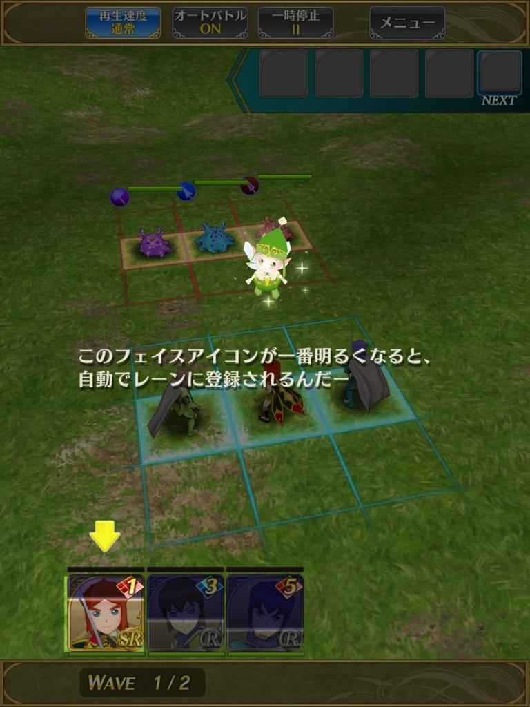 f:id:yukihamu:20180508200146j:plain