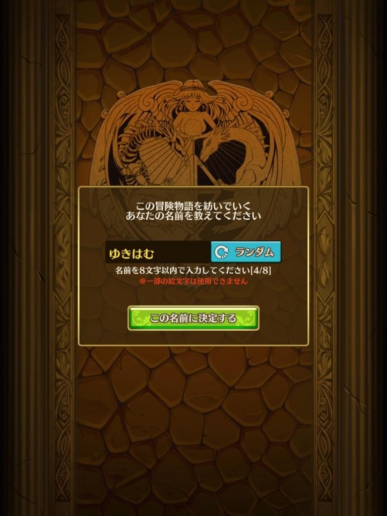 f:id:yukihamu:20180508201622j:plain