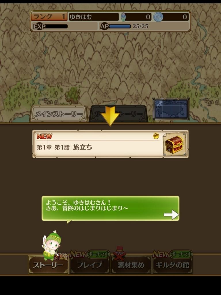 f:id:yukihamu:20180508203159j:plain