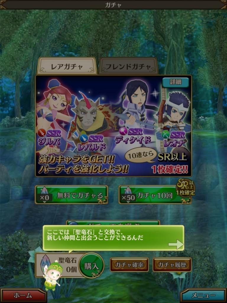 f:id:yukihamu:20180508203359j:plain