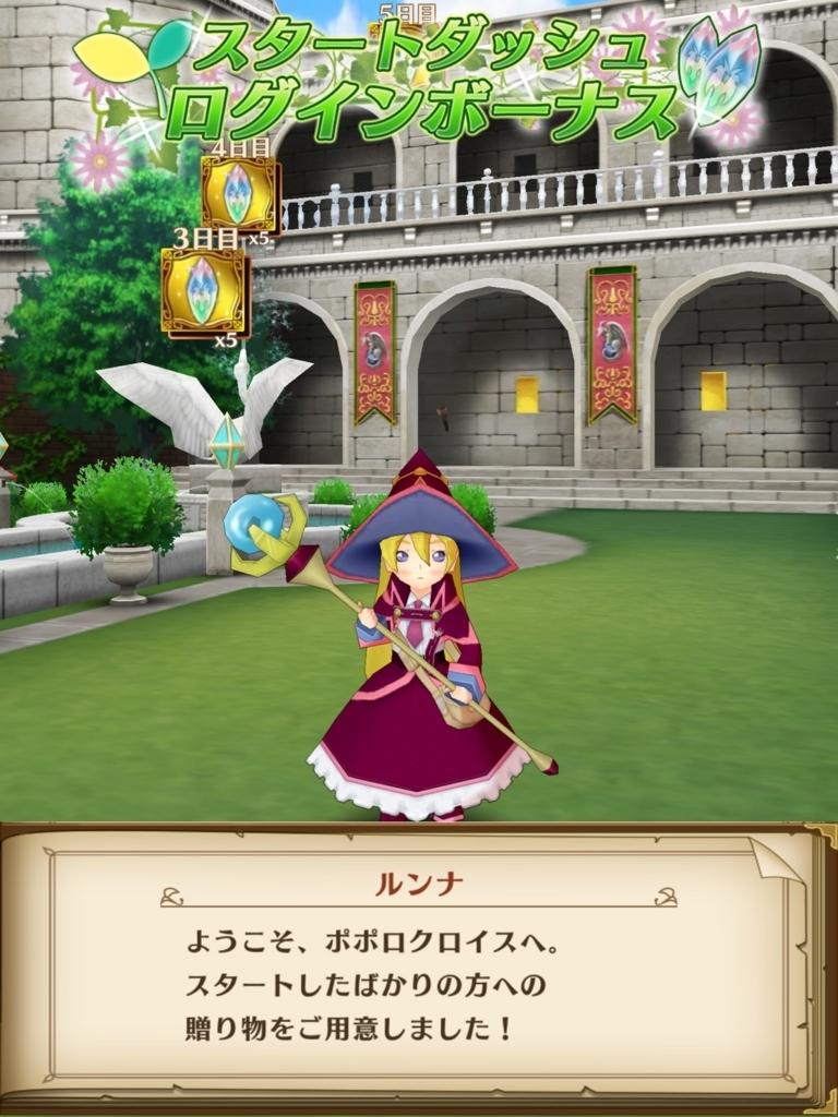 f:id:yukihamu:20180508203701j:plain
