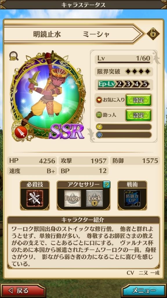 f:id:yukihamu:20180508210752j:plain
