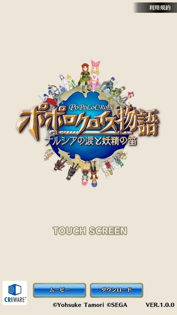f:id:yukihamu:20180508212628j:plain