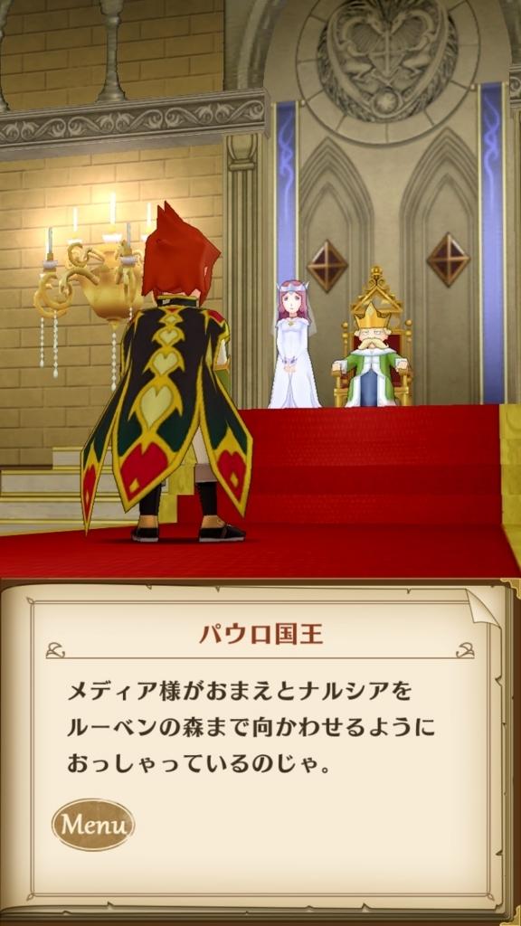 f:id:yukihamu:20180509205230j:plain