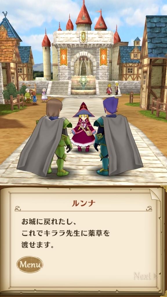 f:id:yukihamu:20180509221502j:plain