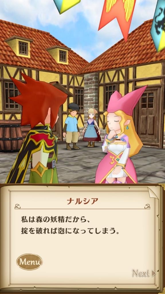f:id:yukihamu:20180510190413j:plain