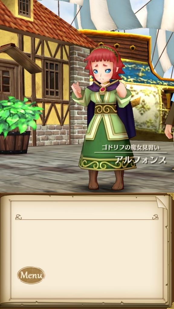 f:id:yukihamu:20180510201222j:plain