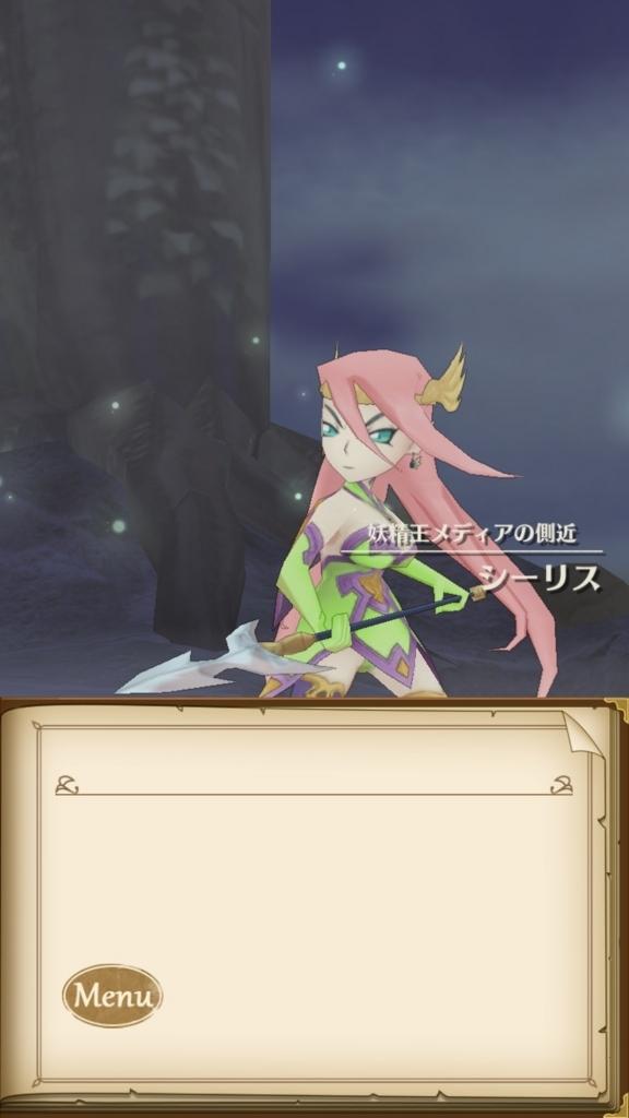 f:id:yukihamu:20180514173808j:plain