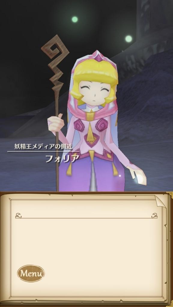 f:id:yukihamu:20180514173825j:plain