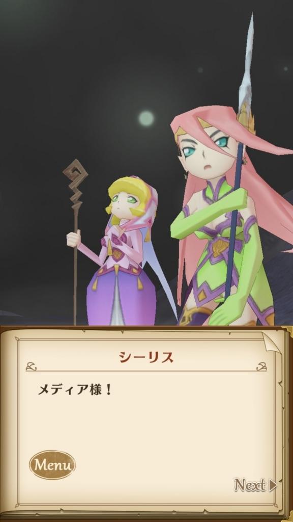 f:id:yukihamu:20180514174040j:plain