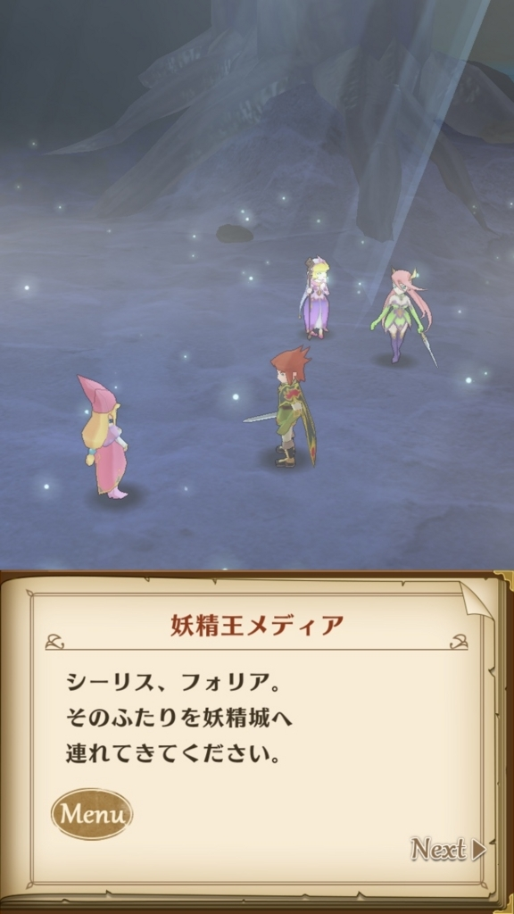 f:id:yukihamu:20180514174108j:plain