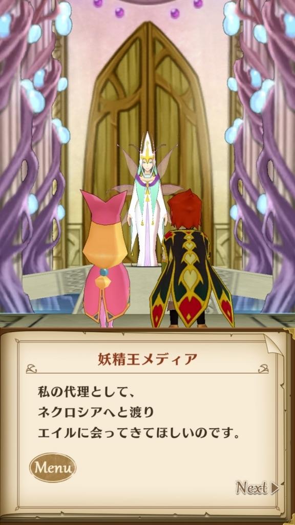 f:id:yukihamu:20180514181338j:plain