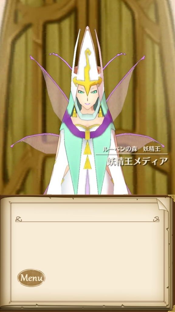 f:id:yukihamu:20180514181724j:plain