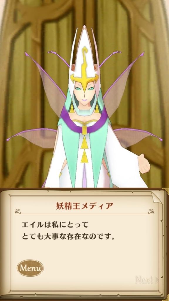 f:id:yukihamu:20180514181743j:plain