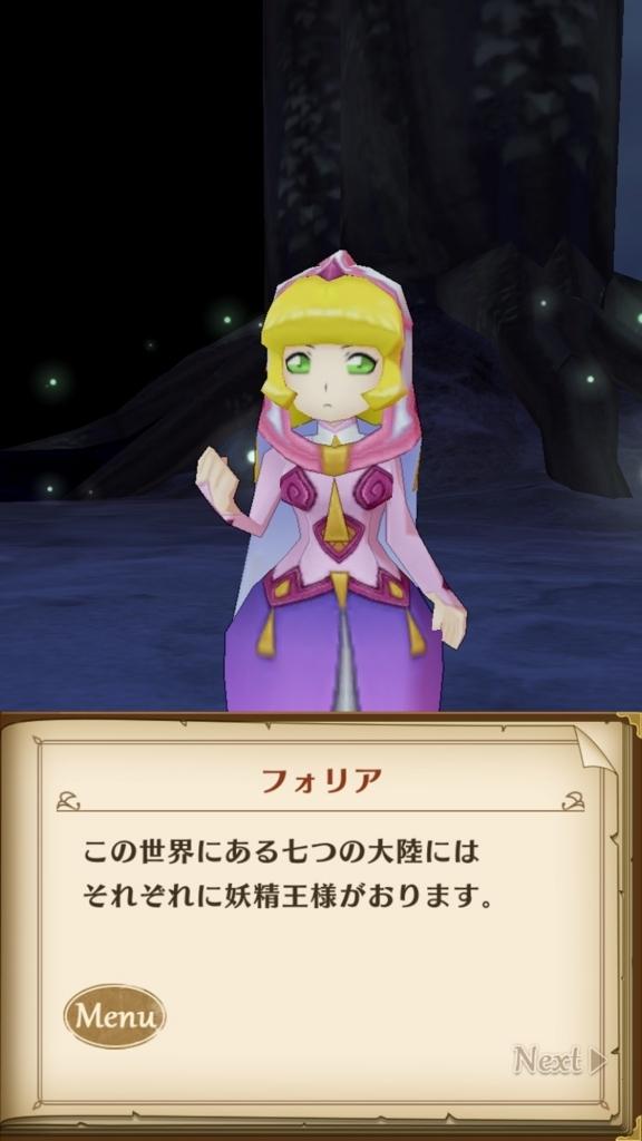 f:id:yukihamu:20180515200206j:plain