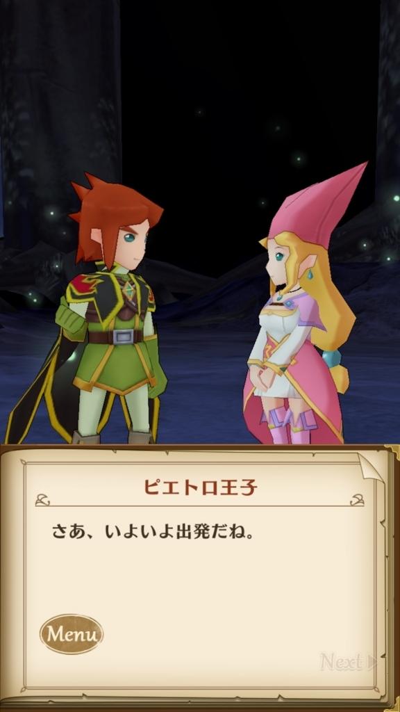 f:id:yukihamu:20180515200225j:plain