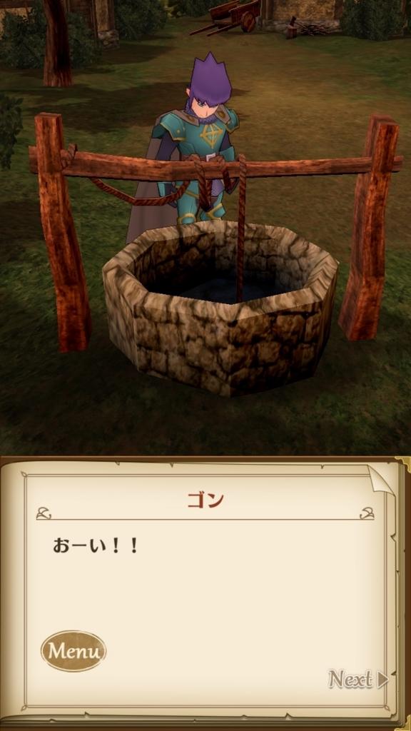 f:id:yukihamu:20180515201255j:plain