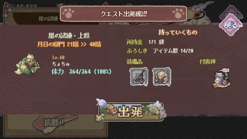 f:id:yukihamu:20180521093534j:plain