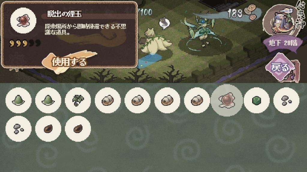 f:id:yukihamu:20180521203040j:plain