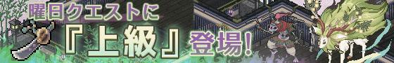 f:id:yukihamu:20180521205716p:plain
