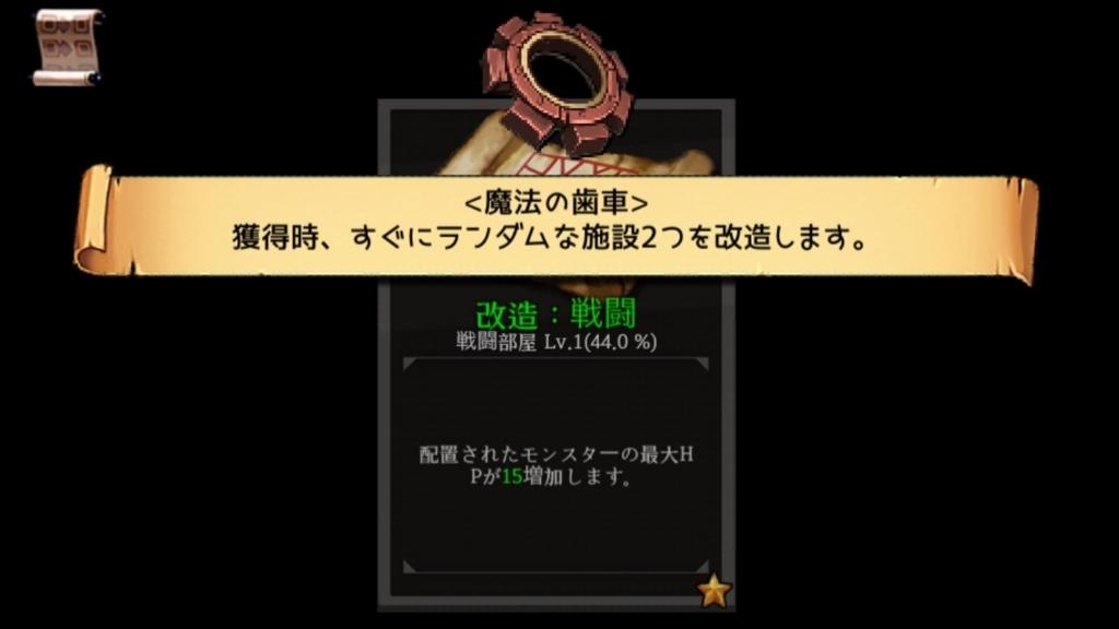 f:id:yukihamu:20180524222509j:plain