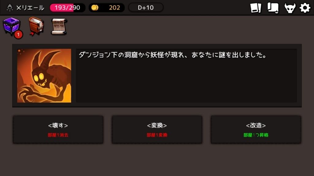 f:id:yukihamu:20180524223126j:plain