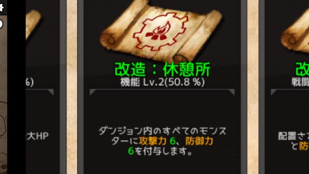 f:id:yukihamu:20180524225218j:plain