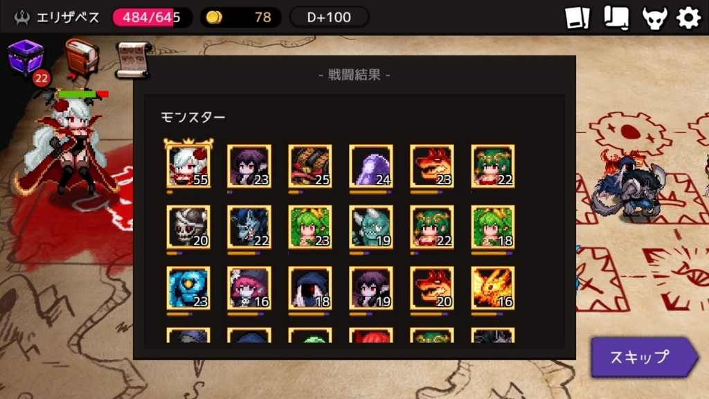 f:id:yukihamu:20180524230837j:plain
