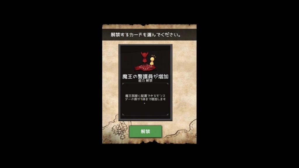 f:id:yukihamu:20180527225336j:plain