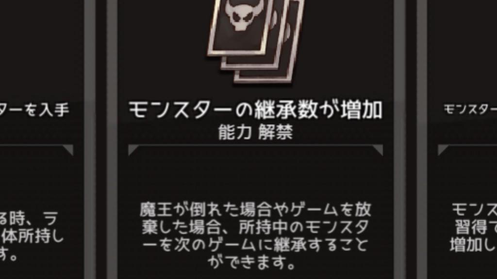 f:id:yukihamu:20180527233032j:plain