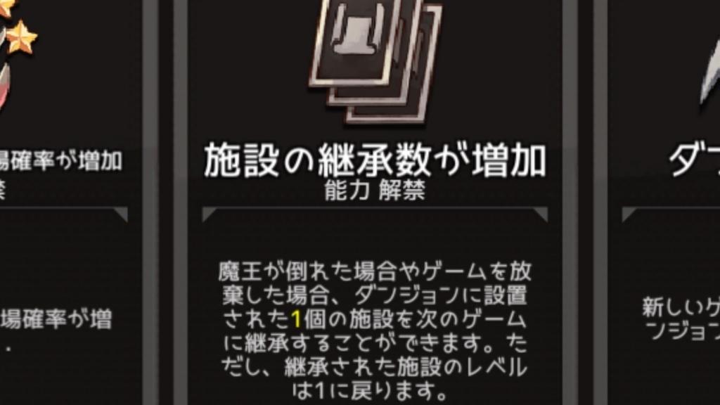 f:id:yukihamu:20180527233049j:plain