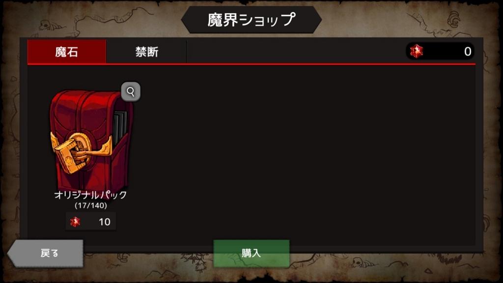 f:id:yukihamu:20180527233150j:plain