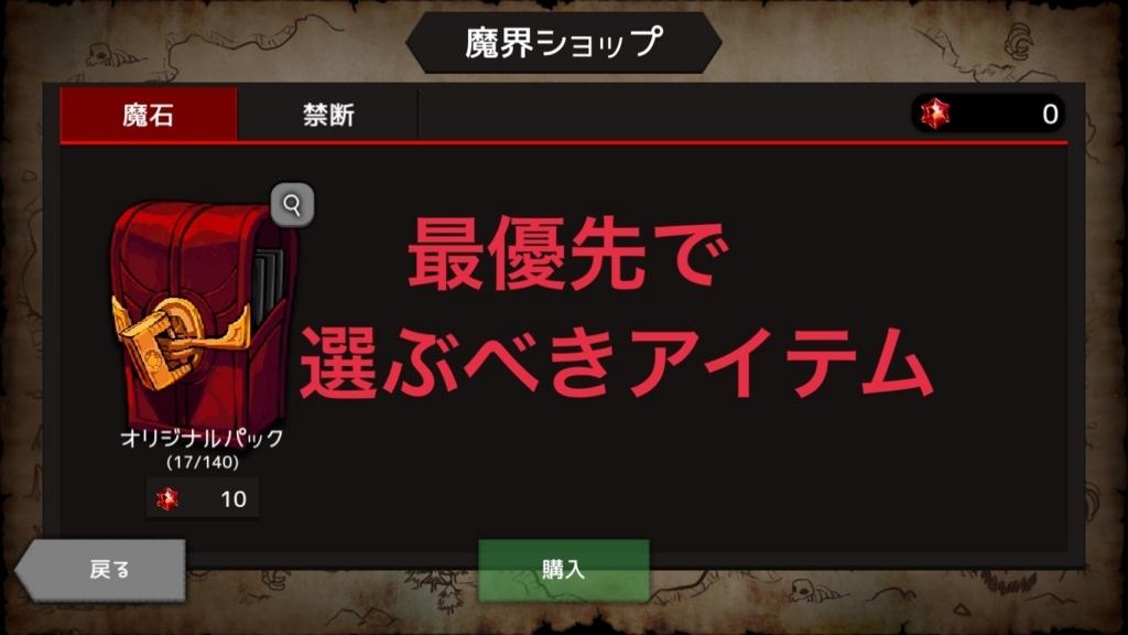 f:id:yukihamu:20180527233811j:plain