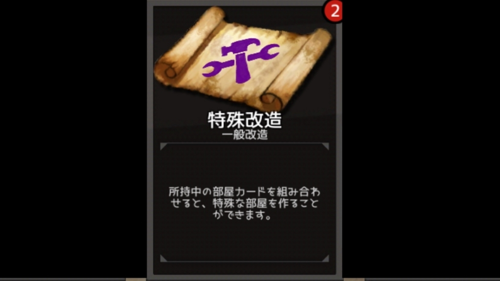 f:id:yukihamu:20180529235024j:plain