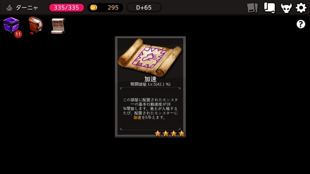 f:id:yukihamu:20180530213811j:plain