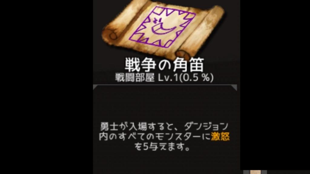 f:id:yukihamu:20180530215418j:plain
