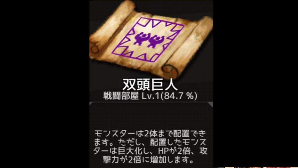 f:id:yukihamu:20180530223028j:plain