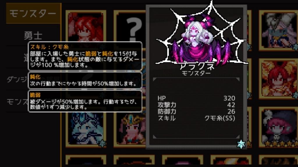 f:id:yukihamu:20180603175931j:plain