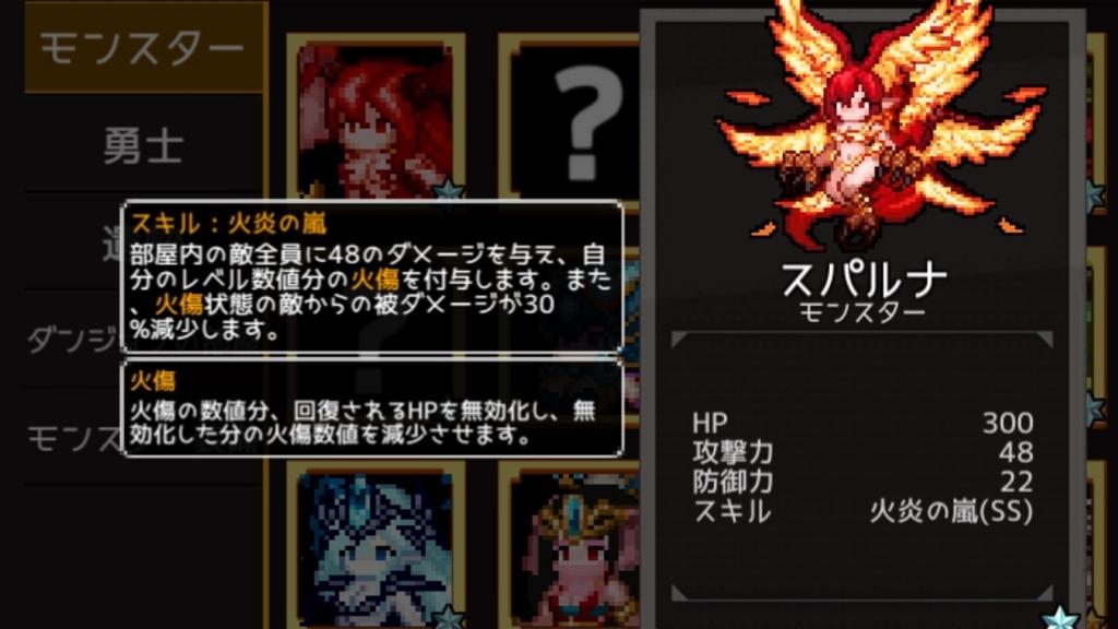f:id:yukihamu:20180603202735j:plain