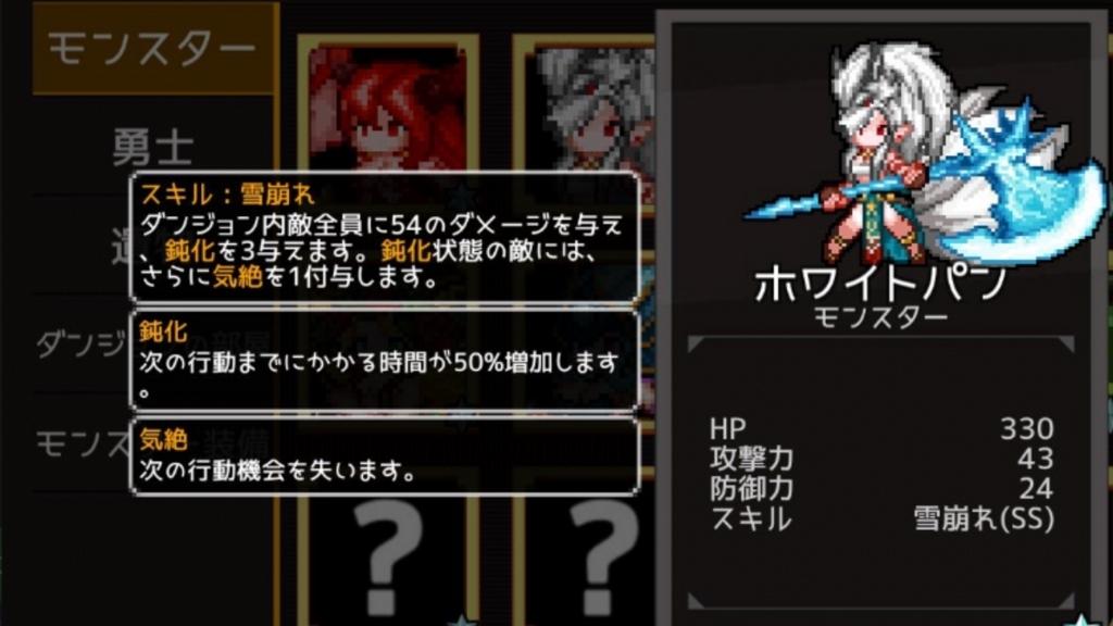 f:id:yukihamu:20180603204239j:plain