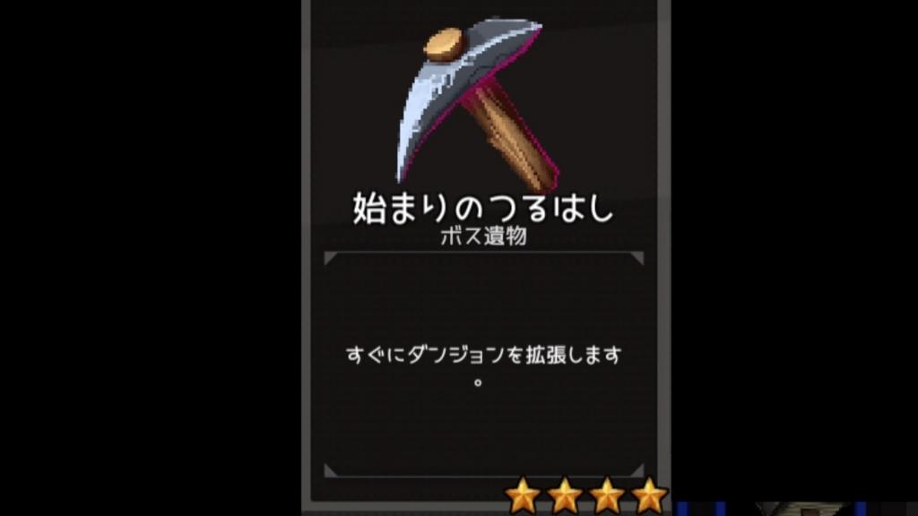 f:id:yukihamu:20180604174849j:plain