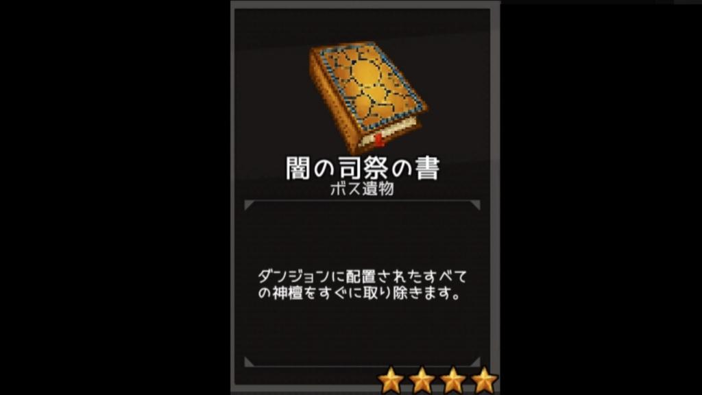 f:id:yukihamu:20180604175859j:plain
