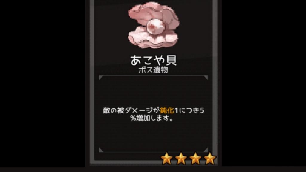f:id:yukihamu:20180604180323j:plain