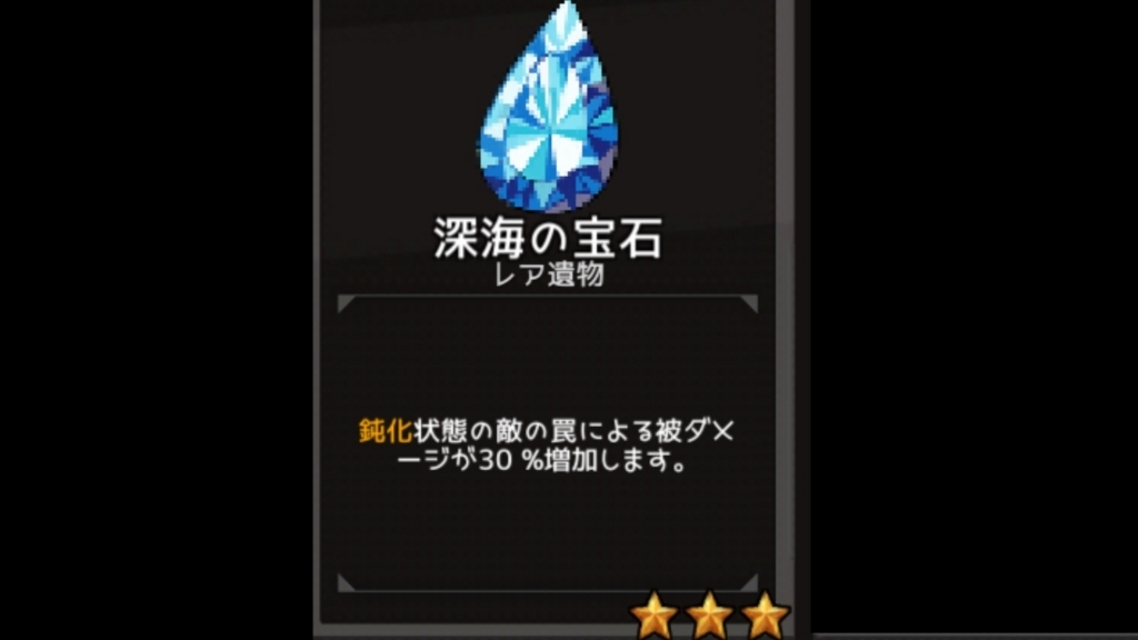 f:id:yukihamu:20180604181502j:plain