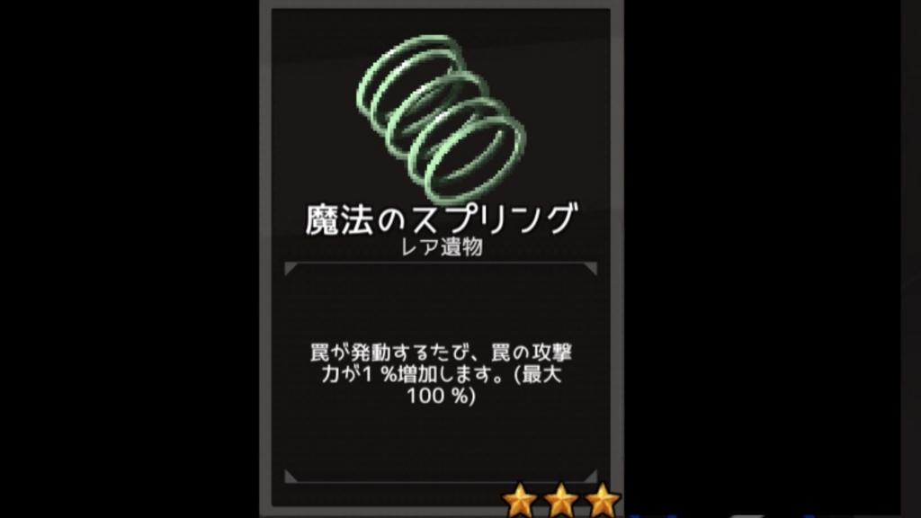 f:id:yukihamu:20180604182843j:plain