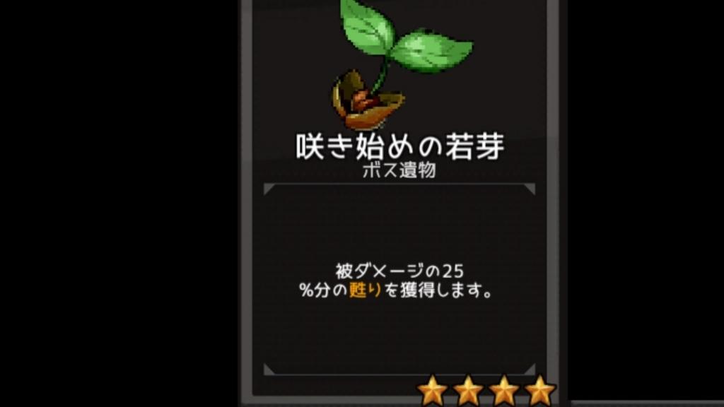 f:id:yukihamu:20180604204815j:plain