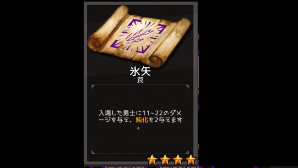 f:id:yukihamu:20180606235621j:plain