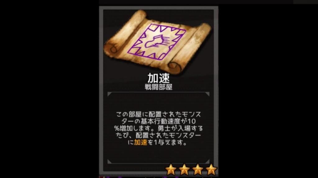 f:id:yukihamu:20180613062830j:plain