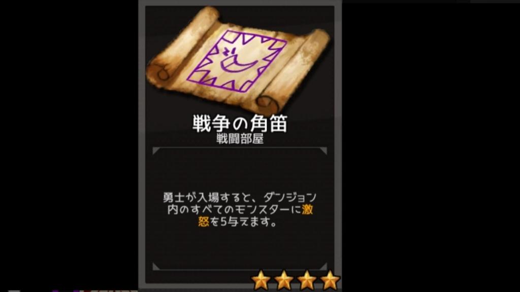 f:id:yukihamu:20180613063200j:plain